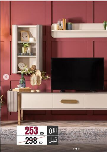 Kuwait At Home Furniture offers in D4D Online. Special Offers. . Until Stock Last