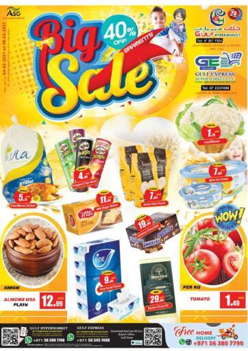 UAE - Ras al Khaimah Gulf Hypermarket offers in D4D Online. Big Sale. . Till 6th February