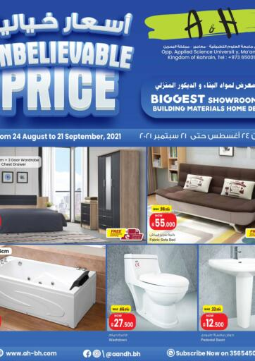 Bahrain A & H offers in D4D Online. Unbelievable Price. Unbelievable Price at A & H !  Offers on Home Appliances and much more are valid Till 21st September Get it Now!! Enjoy Shopping!. Till 21st September