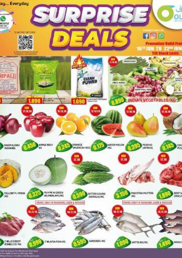 Kuwait Olive Hyper Market offers in D4D Online. Surprise Deals. . Till 22nd June