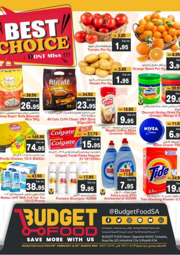 KSA, Saudi Arabia, Saudi - Riyadh Budget Food offers in D4D Online. Best Choice. Now you can get your daily products from your favorite brands during the 'Best Choices' at Budget Food Stores. This offer is only valid Till 3rd March 2021.. Till 3rd March