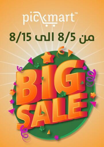 Egypt - Cairo Pickmart offers in D4D Online. Big Sale. . Till 15th August
