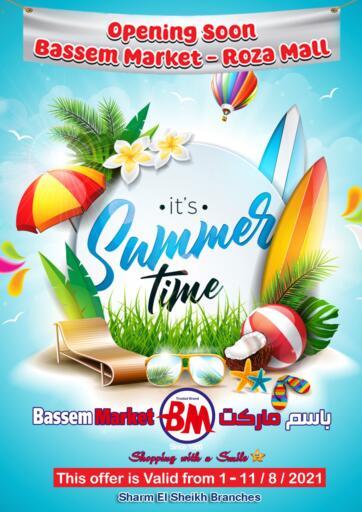 Egypt - Cairo Bassem Market offers in D4D Online. It's Summer Time. . Till 11th August