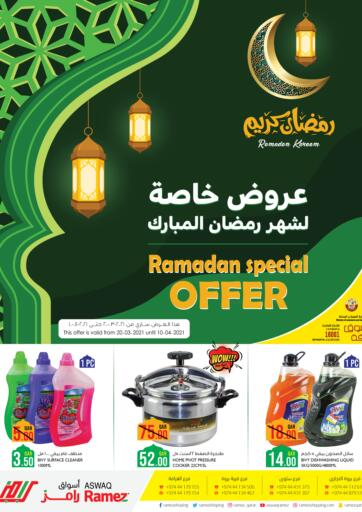 Qatar - Al Rayyan Aswaq Ramez offers in D4D Online. Ramadan Special Offer. Aswaq Ramez is now with Ramadan Special Offers.. Get these  Special Offers  now itself . Offers valid till 10th April. Enjoy Shopping..!!!. Till 10th April