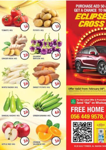 UAE - Sharjah / Ajman Azhar Al Madina Hypermarket offers in D4D Online. Special Offer. . Till 10th February