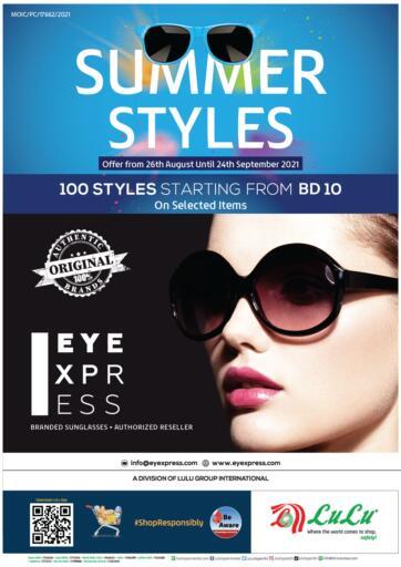 Bahrain LuLu Hypermarket offers in D4D Online. Summer Styles. . Till 24th September
