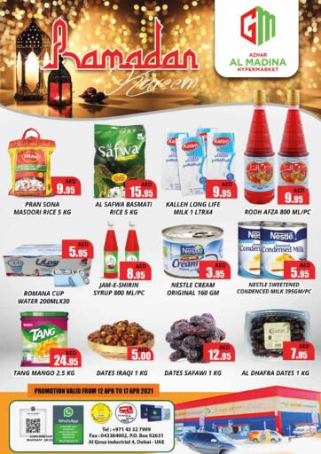 UAE - Dubai Azhar Al Madina Hypermarket offers in D4D Online. Ramadan Offers. . Till 17th April