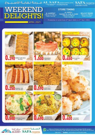 Oman - Muscat KM Trading  offers in D4D Online. Weekend Delights!. . Till 3rd April