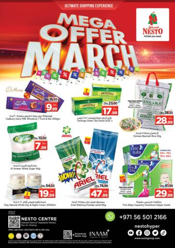UAE - Ras al Khaimah Nesto Hypermarket offers in D4D Online. Ras Al Khaimah. Choices Are Unlimited When You Are At Nesto Hypermarket.Buy More With Their Best Offers Available Till 06th March 2021.  Enjoy Shopping!!!. Till 6th March