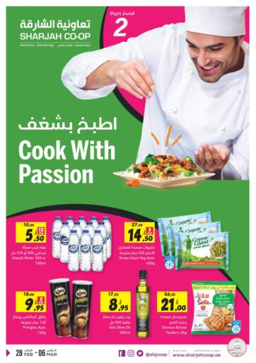 UAE - Fujairah Sharjah Co-Op Society offers in D4D Online. Cook With Passion. . Till 06th March