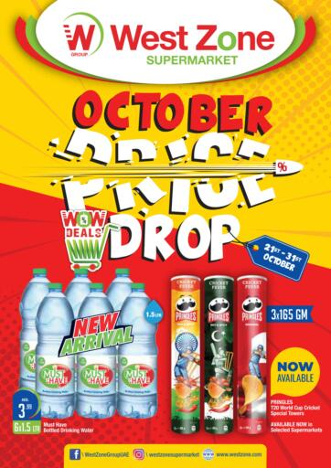 UAE - Sharjah / Ajman West Zone Supermarket offers in D4D Online. October Price Drop. . Till 31st October