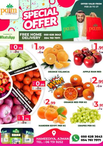 UAE - Sharjah / Ajman Palm Centre LLC offers in D4D Online. Special Offer. Special Offer At Palm Centre LLC. Purchase your favorites during this amazing time!! Offers Going For Fresh Foods, Groceries, Home Needs, Fashion Etc. Everything Under One Roof ! Offer is valid till  27th February Start Shopping!. Till 27th February