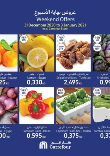 Kuwait Carrefour offers in D4D Online. Weekend Offers. . Till 3rd January