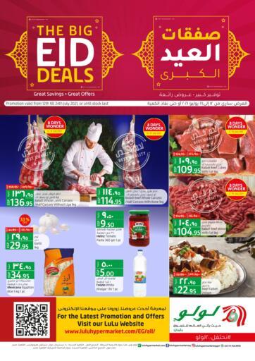 Egypt - Cairo Lulu Hypermarket  offers in D4D Online. The Big Eid Deals. The Big Eid Deals Available At Lulu Hypermarket. Offer Valid Till  24th July. Enjoy Shopping!!. Till 24th July