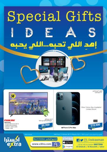 Oman - Sohar eXtra offers in D4D Online. Special Gifts Ideas. . Till 21st February