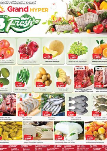 Kuwait Grand Hyper offers in D4D Online. Fresh Deals. . Till 19th October