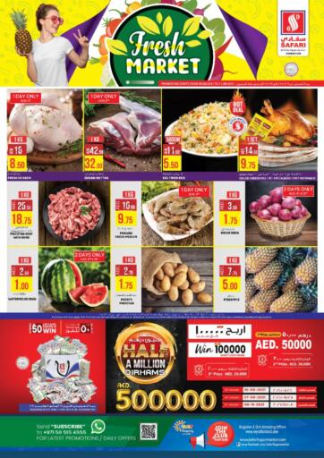 UAE - Sharjah / Ajman Safari Hypermarket  offers in D4D Online. Fresh Market. . Till 11th August