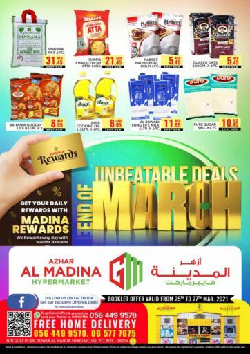 UAE - Sharjah / Ajman Azhar Al Madina Hypermarket offers in D4D Online. Unbeatable Deals. . Till 27th March