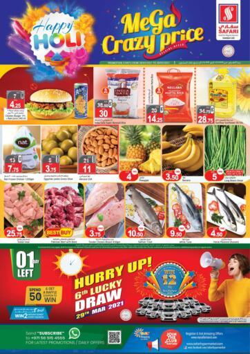 UAE - Dubai Safari Hypermarket  offers in D4D Online. Mega Crazy Price. . Till 30th March