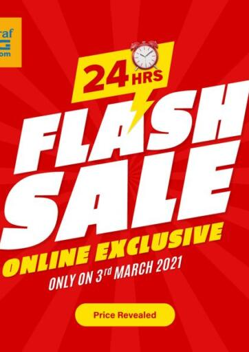 Oman - Muscat Sharaf DG  offers in D4D Online. Flash Sale. . Only On 3rd March