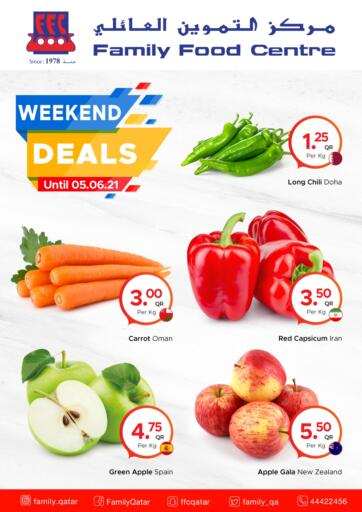 Qatar - Al-Shahaniya Family Food Centre offers in D4D Online. Weekend Deals at Family Food Centre. Weekend Deals Offers Are Available At Family Food Centre. Offers Are Valid Till  5th June. Enjoy Shopping!!. Till 5th June