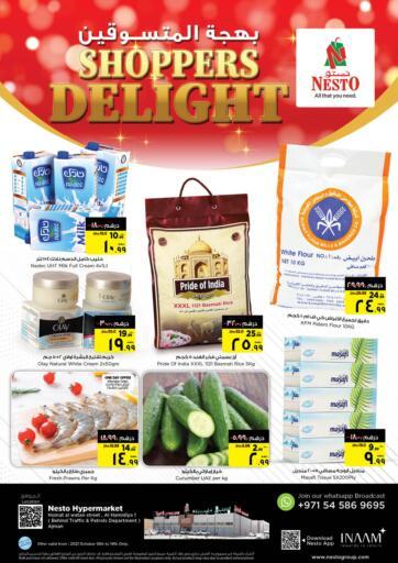 UAE - Fujairah Nesto Hypermarket offers in D4D Online. Homat Al Watan, Al Hamdiya 1 -  Ajman. . Till 19th October