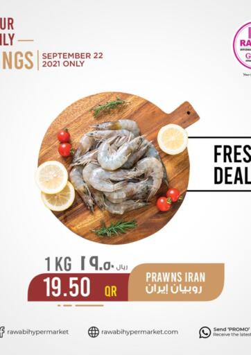 Qatar - Al Rayyan Rawabi Hypermarkets offers in D4D Online. Your Daily Savings. . Only On 22nd September