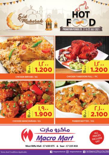 Bahrain MegaMart & Macro Mart  offers in D4D Online. Hot Food Fest. . Till 22nd July