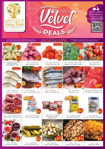 Qatar - Al Wakra Carry Fresh Hypermarket offers in D4D Online. Velvet Deals. Now get this Velvet Deals Offers on all products from Carry Fresh Hypermarket. hurry now. offer valid till 17th February. Enjoy Shopping!!!. Till 17th February
