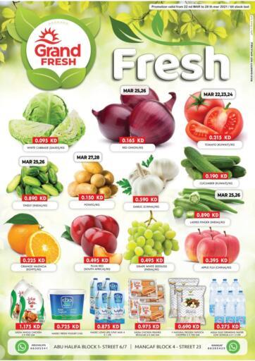 Kuwait Grand Hyper offers in D4D Online. Fresh Deals. . Till 28th March