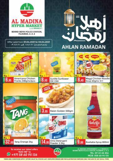 UAE - Fujairah Al Madina Supermarket LLC offers in D4D Online. Ahlan Ramadan @ Bidya. . Until Stock Last
