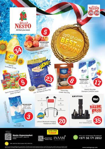 UAE - Sharjah / Ajman Nesto Hypermarket offers in D4D Online. Jebel Ali, Dubai. . Till 16th October