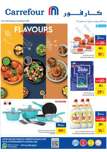 UAE - Sharjah / Ajman Carrefour UAE offers in D4D Online. Flavours of The World. Flavours of The World At Carrefour UAE. Get Best Offers On  Appliances, Personal Gadgets, Home Needs, Groceries &  Many More At Their Store. Everything At A Single Place Offer Valid Till 6th March 2021. Enjoy Shopping !!. Till 6th March