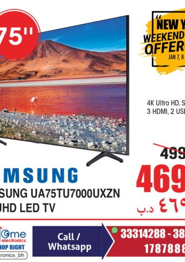 Bahrain Home Electronics offers in D4D Online. New Year Weekend Offer Sale. . Till 09th January