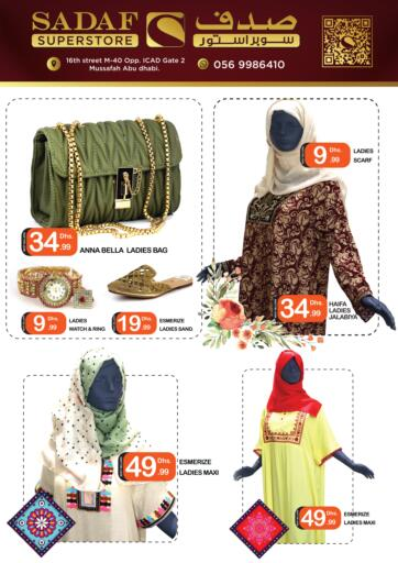 UAE - Abu Dhabi Sadaf Superstore offers in D4D Online. Special Offer. . Till 10th February