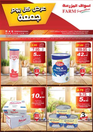 KSA, Saudi Arabia, Saudi - Dammam Farm Superstores offers in D4D Online. Friday Offers. . Only On 22nd October