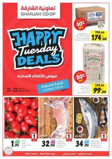 UAE - Sharjah / Ajman Sharjah Co-Op Society offers in D4D Online. Happy Tuesday Deals. . Till 23rd September