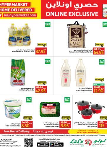 KSA, Saudi Arabia, Saudi - Dammam LULU Hypermarket  offers in D4D Online. Online Exclusive. . Till 31st August