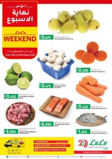 Oman - Salalah Lulu Hypermarket  offers in D4D Online. Lulu Weekend. . Till 14th August
