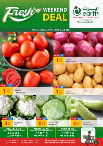 UAE - Al Ain Earth Supermarket offers in D4D Online. Weekend Fresh Deals. . Till 13th March
