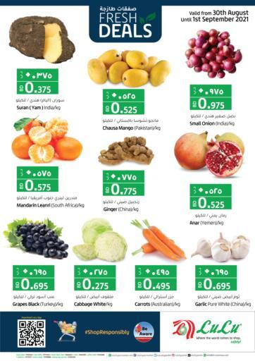 Bahrain LuLu Hypermarket offers in D4D Online. Fresh Deals. Fresh Deals at LuLu Hypermarket Offers on Vegetables and Fruits are valid Till 1th September Get it Now Enjoy Shopping!!. Till 01st September