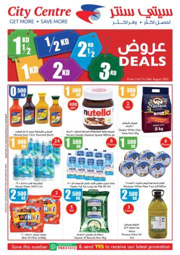 Kuwait City Centre  offers in D4D Online. 1 2 3 KD Deals. . Till 24th August