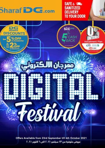 Bahrain Sharaf DG offers in D4D Online. Digital Festival Offers @ Sharaf DG. . Till 6th October