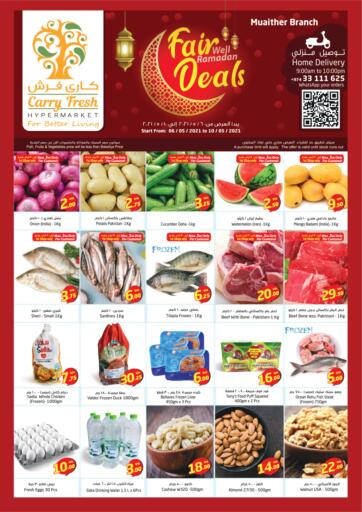 Qatar - Al-Shahaniya Carry Fresh Hypermarket offers in D4D Online. Fair Well Ramadan Deals. Now get this Fairwell Ramadan Deals Offers on all products from Carry Fresh Hypermarket. hurry now. offer valid Till  10th May. Enjoy Shopping!!!. Till 10th May