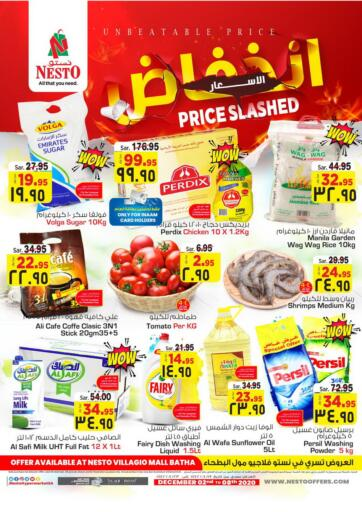 KSA, Saudi Arabia, Saudi - Al Khobar Nesto offers in D4D Online. Price Slashed @ Villagio Mall. Now you can get your daily products from your favorite brands during 'Price Slashed' Deals at Nesto Stores! This offer is only valid Until 08th December.. Till 08th December