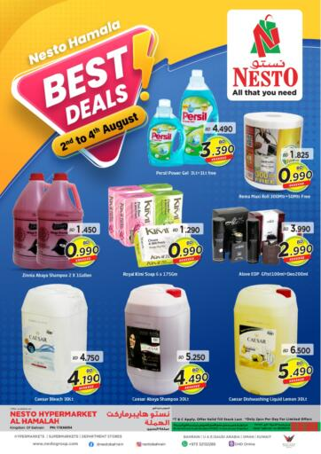 Bahrain NESTO  offers in D4D Online. Best Deals. Best Deals @ NESTO!! Get Unbelievable Discounts On Groceries, Fruits, Vegetables &  Much More At Nesto. Avail This Offer Till  04th August. Hurry Now!! Have a Good Shopping!!. Till 04th August
