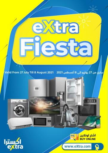 Oman - Sohar eXtra offers in D4D Online. eXtra Fieasta. eXtra  eXtra Fieasta  Till 8th August 2021 eXtra Fieasta Offer Availed On Your Favorite Products From eXtra. Offer Valid Till 8th August 2021. Enjoy Shopping!!!. Till 8th August