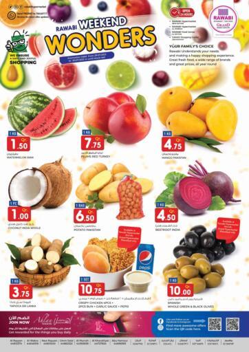 Qatar - Al-Shahaniya Rawabi Hypermarkets offers in D4D Online. Weekend Wonders. . Till 30th July