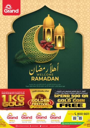 Qatar - Al Wakra Grand Hypermarket offers in D4D Online. Welcome Ramadan. Welcome Ramadan Offers Are Available At Grand Hypermarket. Offers Are Valid Till 7th April . Enjoy!!. Till 7th April