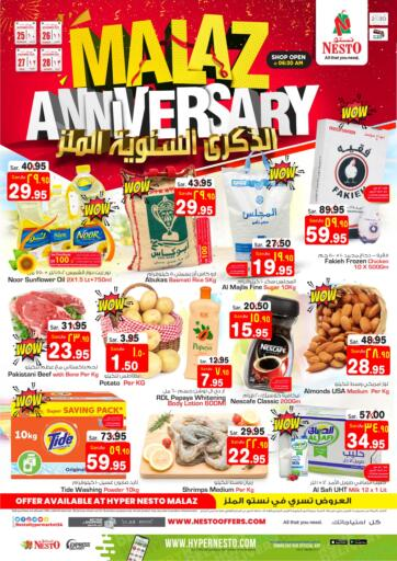 KSA, Saudi Arabia, Saudi - Al Khobar Nesto offers in D4D Online. Malaz Anniversary. Now you can get your daily products from your favorite brands during 'Malaz Anniversary' at Nesto Store! This offer is only valid Until 28th November.. Till 28th November